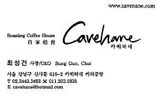cavehane名刺
