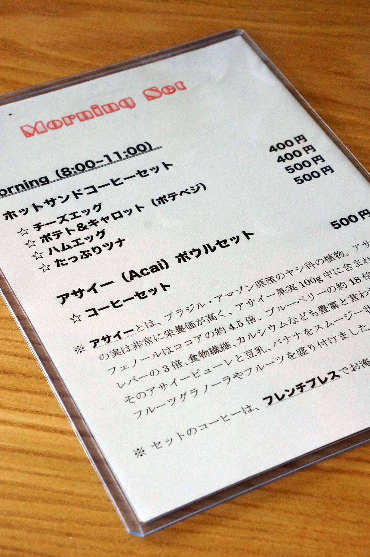 DSC16017.jpg