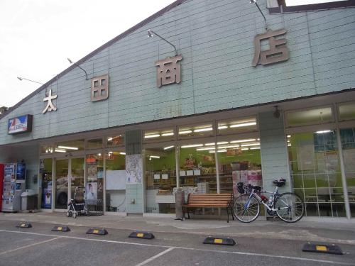 RIMG3946.jpg