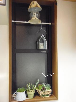 キッチン小窓、以前