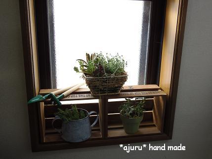 キッチン小窓リメイク