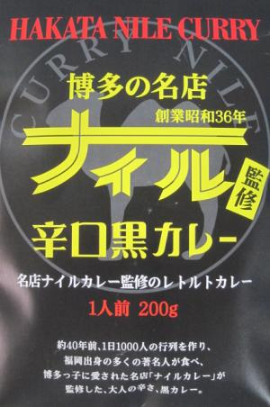4_convert_20120810145031.jpg