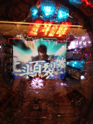 5_convert_20120930184623.jpg