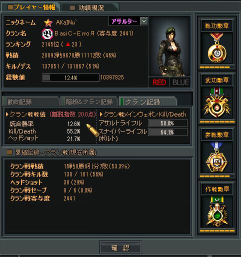 suddenattack 2013-02-11 01-21-54-108