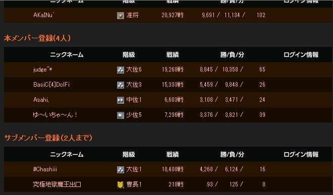 Baidu IME_2013-2-12_20-33-5