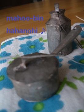 hahanohi4.jpg
