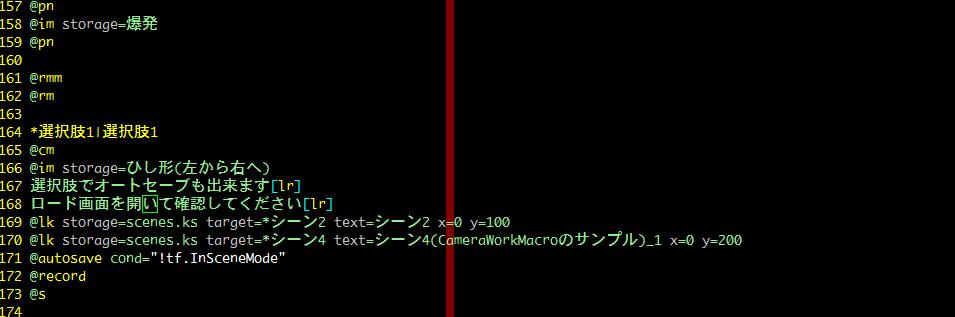 macro_sample1.png