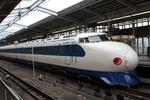 新幹線0系7