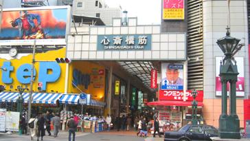 心斎橋筋商店街②