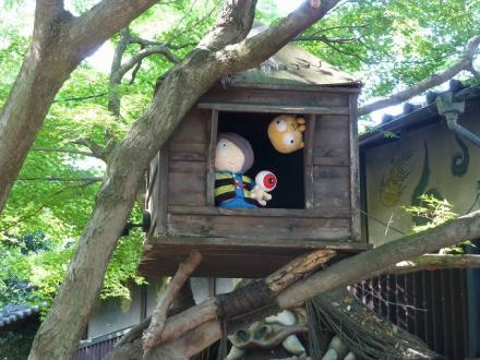 深大寺 幾多郎の家