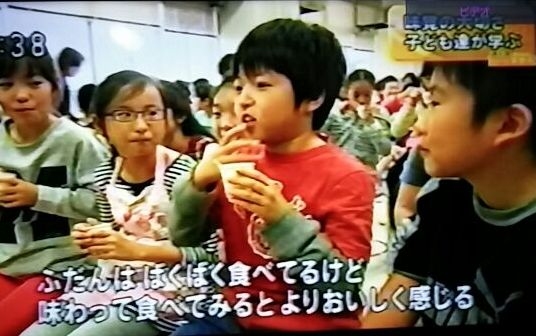 味覚の授業8