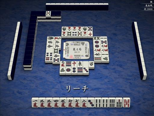 2012061621gm-0289-0000-f039221ftw=2ts=3.jpg