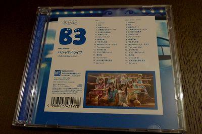 b3rd_cd_3.jpg