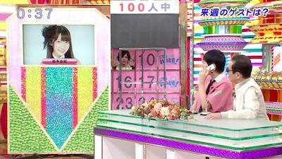 ゆきりん、いいともテレフォンショッキングのゲストに - AKB48 ...