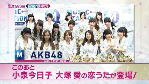 mayuyuki130111.jpg