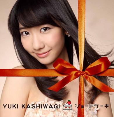 shortcake_tsujyo_a.jpg
