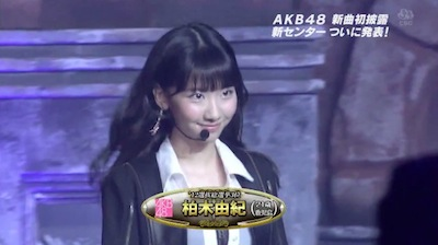 AKB48 28thシングル『UZA』カッ...