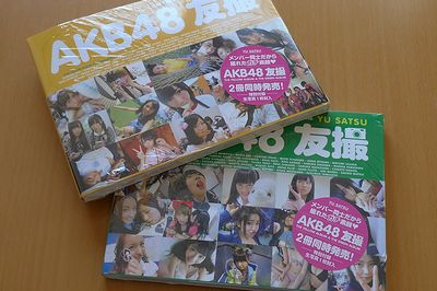 yusatsu_y_g_1.jpg