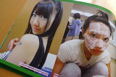 yusatsu_y_g_7.jpg