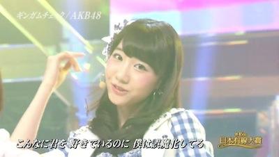 yusen121114_2.jpg
