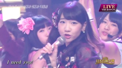 yusen121114_9.jpg
