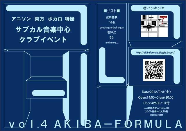 12548165_1724740637_128large.jpg