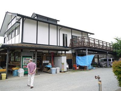 田原ふるさと公園 (6)