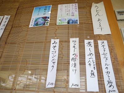 田原ふるさと公園 (8)