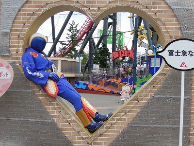 富士急ハイランド (3)