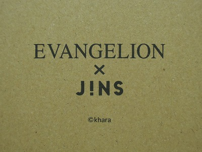 eva x jins (1)