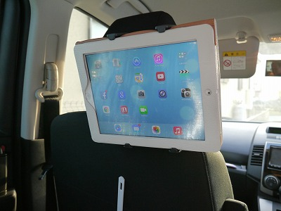 iPad車載キット (5)