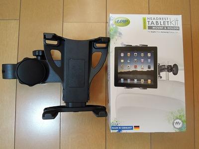 iPad車載キット (2)