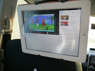 iPad車載キット (7)