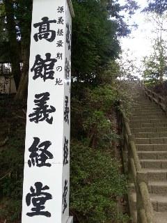 20121013_091754.jpg