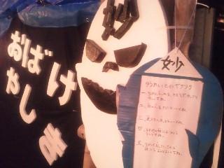 NEC_0379.jpg