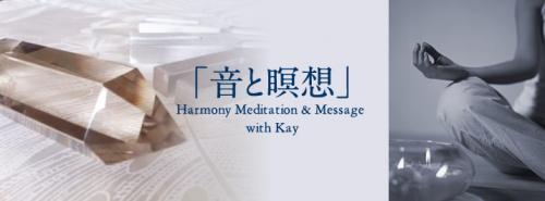 meditation_convert_20130805074719.jpg