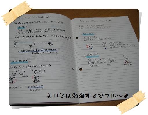 0628_2.jpg