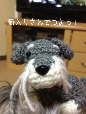reno_2_20120430235059.jpg
