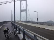 20140607 ついに橋でっす。
