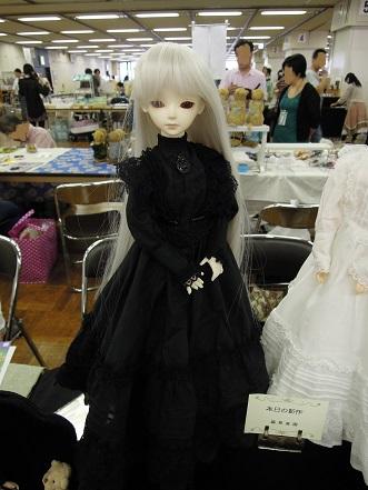DSCN5291.jpg