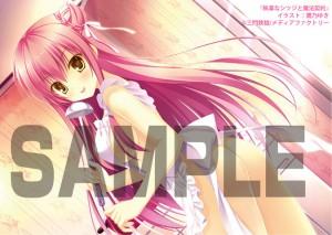 animate_akane.jpg