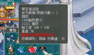 魔頭200