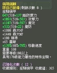170麒麟