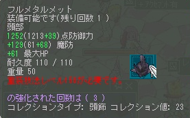 kyoukaue150.png