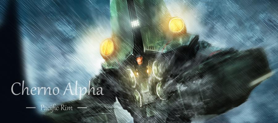 Cherno-Alpha-s.jpg