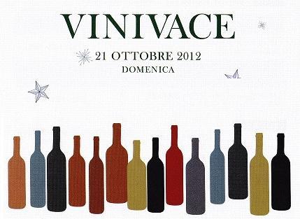VINIVACE2012-10-header.jpg