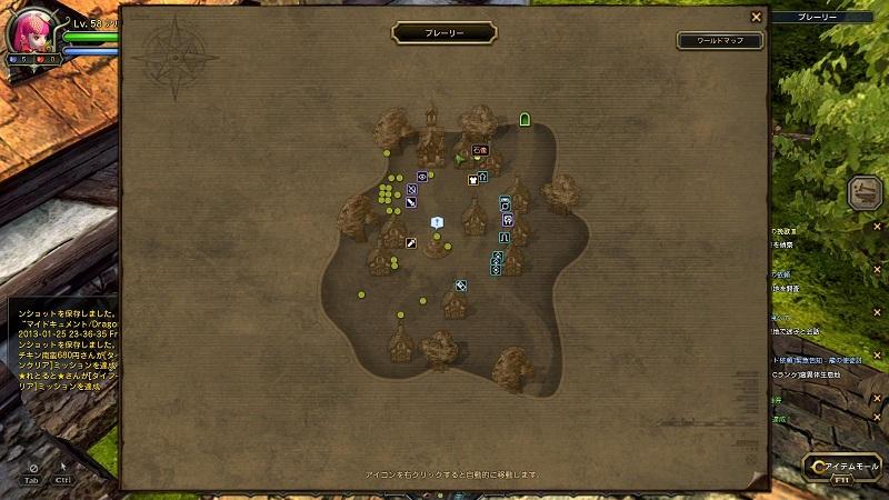 プレーリー 石像 MAP