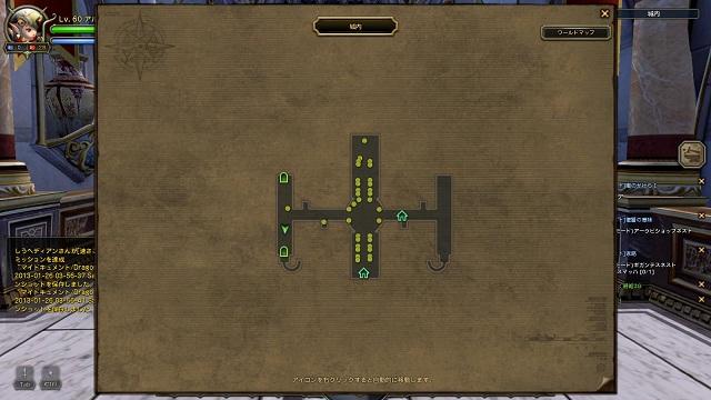 王家の地下の宝物庫 MAP