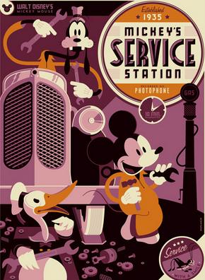 ミッキーの自動車修理