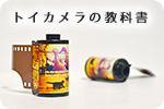 banner_amaki.jpg